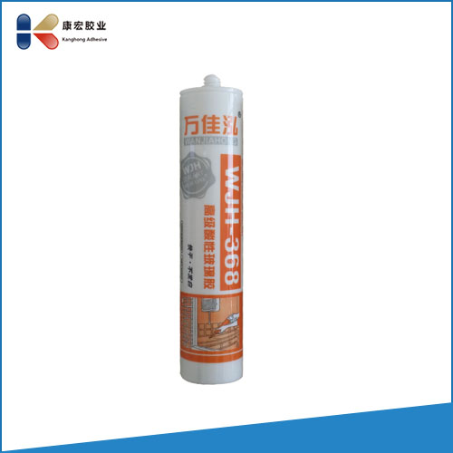 Acetic Curing Silicone Sealant abro/Glass Sealing Silicone