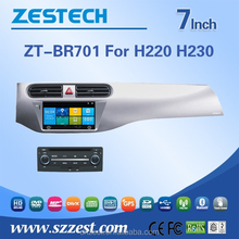 car headrest mount portable dvd player for Brilliance H220 H230 headrest car dvd player with rearview camera