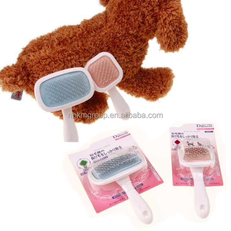 Cheap Plastic Pet Cleaning Brush Dog Grooming Brush