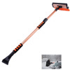 Car Snow Shovel ONEVER Mini Handheld Ice Scraper Stainless Steel Snow Scraper Auto Car Vehicle Ice Remove Tool