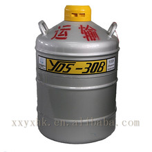 Cheap biological storage and transportation container for liquid nitrogen