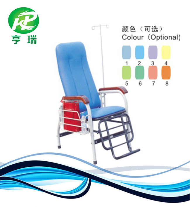 China adjustable medical reclining infusion chair cheap hospital furniture