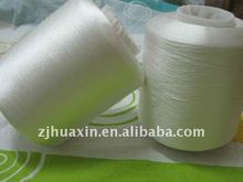 sell polyester embroidery thread 50d/2 900/800tpm, raw white color, bright trilobal