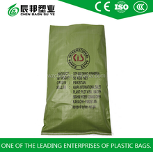 China pp woven bag /plastico rafia for packing