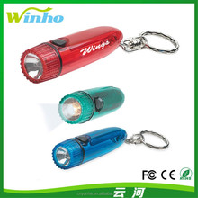 Promotional Cylinder Light with Swivel Key Chain--- Factory Directly
