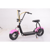 citycoco/seev/woqu 2 wheel motor wheel electric scooter