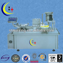 YXT-YGB small dose medicine packing machine