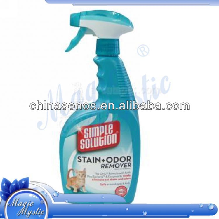 Promotional Oil Stain Removing Detergent