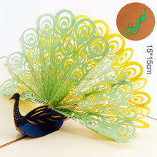 New year handmade 3d peacock pop up greeting invitation cards/birthday invitation cards