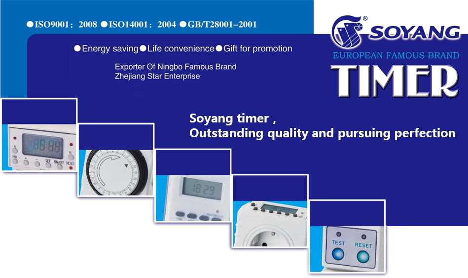 high quality programmable small high quality digital timer
