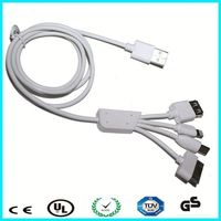 China alibaba multifunction 1M white 1 to 4 USB charge Cable