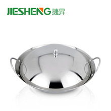 China factory metal large cook pans new product cooking pan