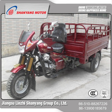WUXI lifan motorcycle made in China/Loading Auto Motorized Tricycle with Cargo To Sudan