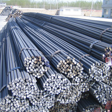 10mm-32mm TMT bar/ steel reinforcing bars for construction