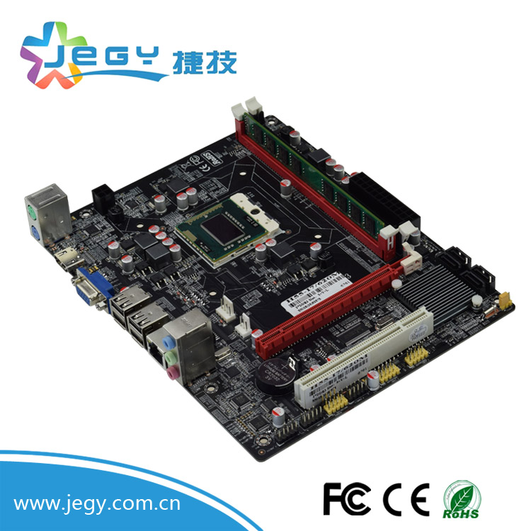 External intel HM55 PGA988 motherboard with dc power and onboard cpu