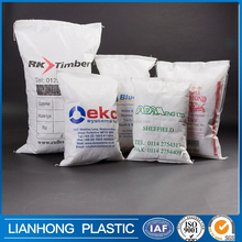 White plastic bag rice 5kg with any color and size you want,customized 5kg rice bag,professional pp woven rice bag buy