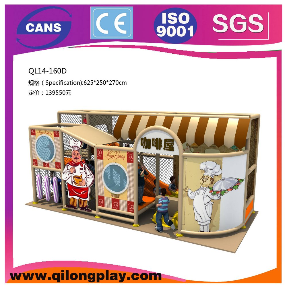 WenZhou QILONG Indoor Playground With TUV Certificate