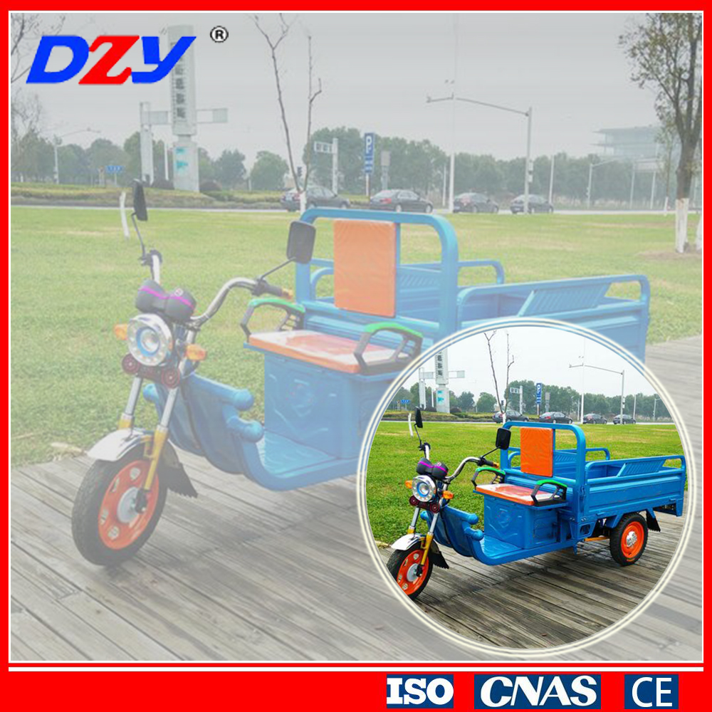 2016 China hot sale adult electric tricycle cargo rickshaw three wheeler car