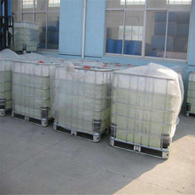 HEDP water treatment chemical 1-Hydroxy Ethylidene-1 1-Diphosphonic Acid