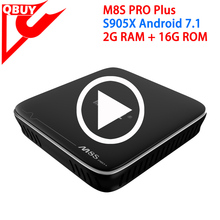2017 New Arrival TV Box Android 7.0 M8S PRO Plus Amlogic S905X Quad Core 2G RAM 16G ROM Kodi 17.3 TV BOX Best Selling Product