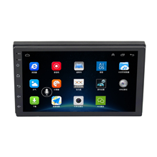 7inch four core universal car dvd player 2din android 8.1system car dvd multimedia player