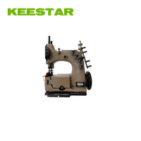 keestar 80800CDH container bag closer sewing machine head double needle