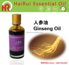 natural ginseng oil for cosmetic