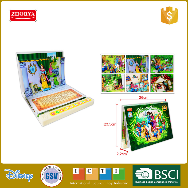 3D book for children in Spanish language White Snow Classic Tales available in: spanish and portuguese and english Talking toys