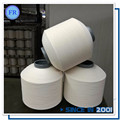 150D/48F polyester filament twist yarn for industry