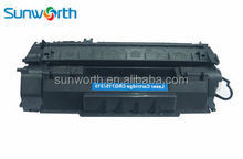 Compatible Toner Cartridge for Canon LBP 3370