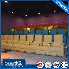 2016 modern style popular public movie theater reclining seats with straight cup holders for units