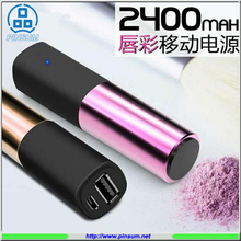 Custom OEM portable MiNi gold lip gloss shape charger 2400mah power bank with led light