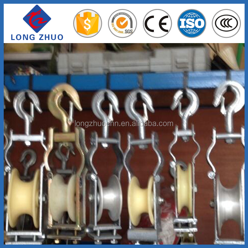 Small Diameter Stringing Pulley Block & Nylon Pulley & Hook Cable Roller