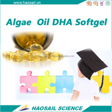 HALAL GMP CERTIFICATE OEC PRIVATE LABEL BULK DHA-EPA VEGAN OMEGA 3 SOFTGEL
