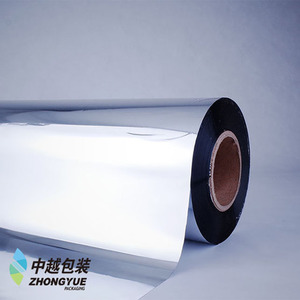 Polyethylene Film Performance PE Sheet Supplier Of PET Film Roll VMPET/PE High Reflecting Heat Sealable Color