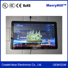 "Elevator LCD Display 10""/12""/15""/17""/19""/22"" Inch Android WIFI 3D Hologram Advertising Screen"