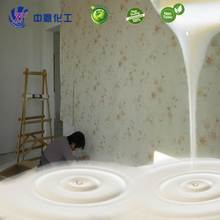 Water-proof wallpaper adhesive glue for painting lamination