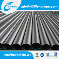 The price Titanium tube and pipe for industry