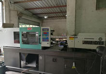 Chen Hsong JM-88C/ES variable pump used original Taiwanese plastic injection moulding machine 88 ton small machine