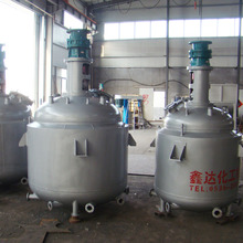 Stainless steel chemical double jacket adhesive reactor