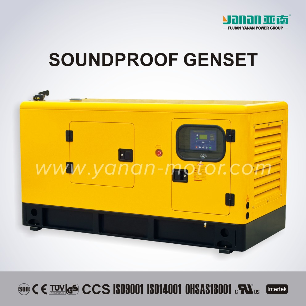Hot sales 20kW Soundproof Diesel Generator Brushless DC Generator