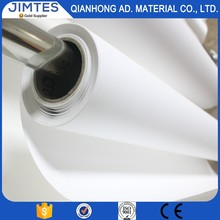 Outdoor Advertising Materials Large format printing cloth banner White Back Eco-Solvent Printing Canvas