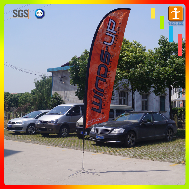 Outdoor promotional teardrop wind swooper flying custom beach feather gaint flag
