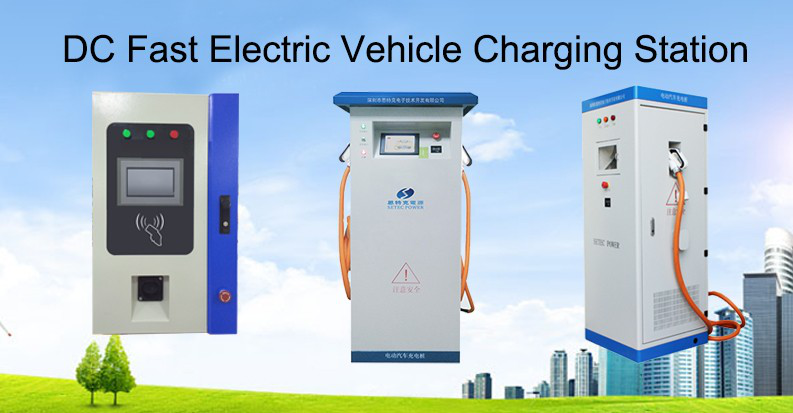 20KW wall mount EV fast charger