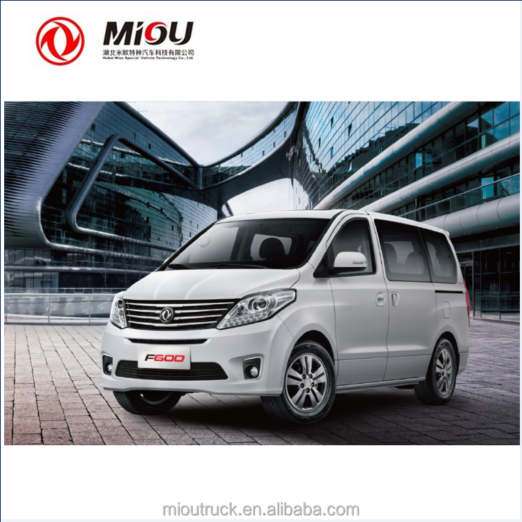 New Made automobiles car chinese gas manufactures mini van bus in china