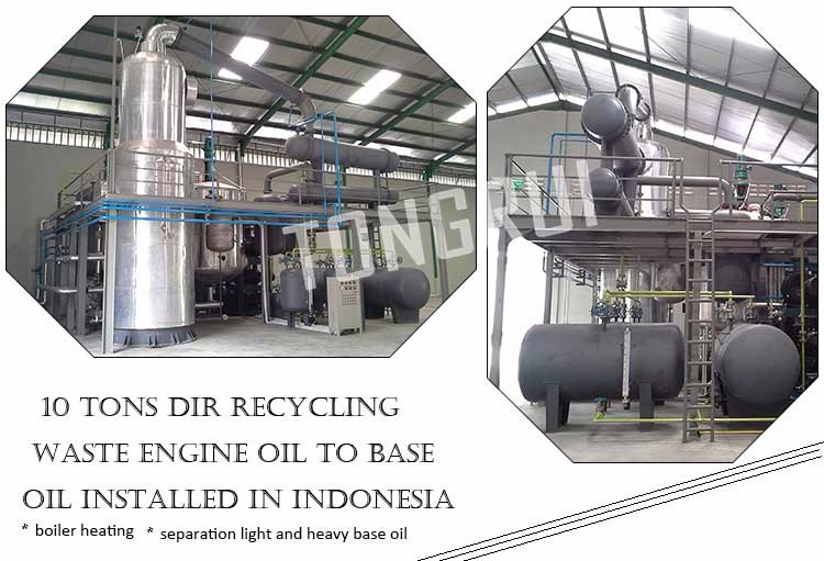 Chongqing Tongrui Manufacturing Used Motor Oil Recyclers for Sale