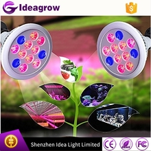 Ideagrow 12w e27 led plant grow light, led grow light PAR38