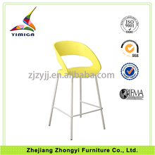 Best Quality metalic bar chair industrial