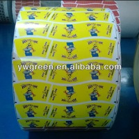 Printed Paper Cup Sheet Paper Cup Raw Material