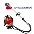 New production 140F backpack gas brushcutter gx35 grass trimmer with weeder head